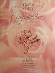 Heirat in Hongkong: Glückünsche